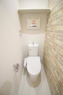 【トイレ】フジパレス灘1番館