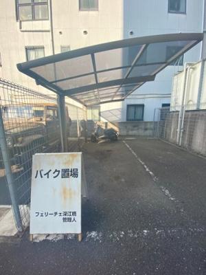 【その他共用部分】フェリーチェ深江橋 仲介手数料無料
