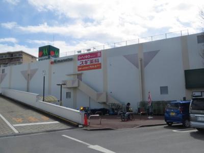 【周辺】松ヶ崎売地