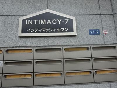 【その他】INTIMACY7