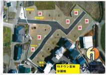 YKタウン吉田分譲地の画像