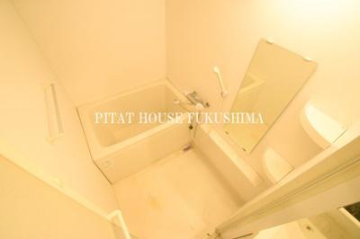 【浴室】EALレジデンス福島