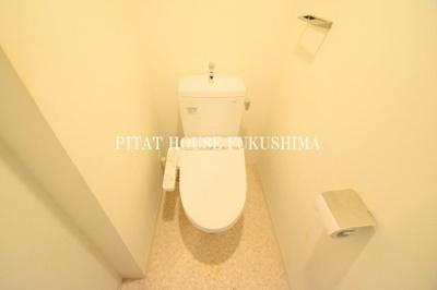 【トイレ】EALレジデンス福島
