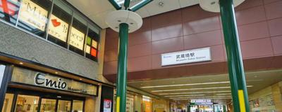 武蔵野駅です