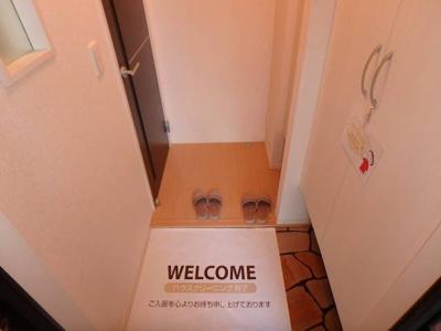 【玄関】ウィット石井