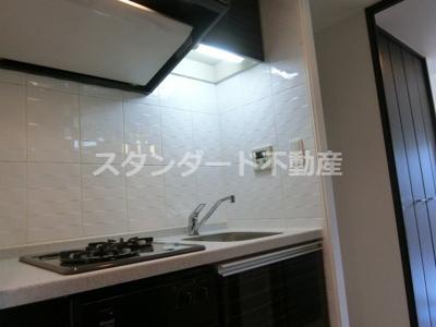 【キッチン】スワンズシティ堂島川
