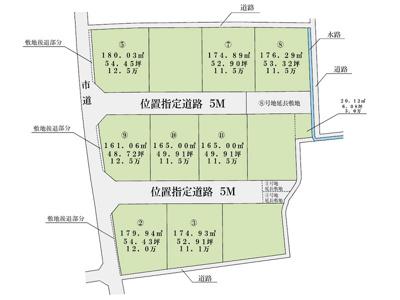 【区画図】土地 玉島柏島 全11区画