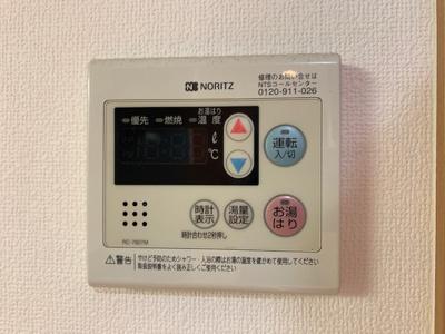 【設備】富士見プレイス