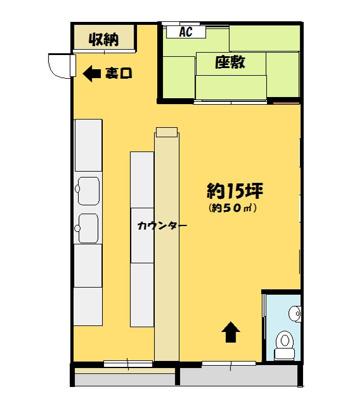 【外観】1階店舗 居抜き 都島区毛馬町 城北公園通駅