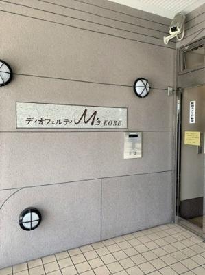 【エントランス】ディオフェルティM's神戸