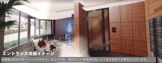 2021年3月オートロック・宅配ボックス設置予定 ※画像は完成予想イメージですので、仕上りの色、素材など工事進捗状況により多少変更する場合もございます。