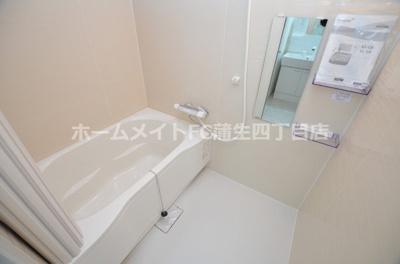 【浴室】レジョンドール鶴見緑地