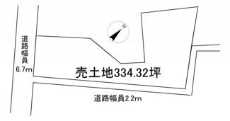 【区画図】野洲市野田 中古戸建