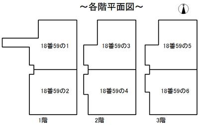 【その他】ベェルビュウ寿3番館