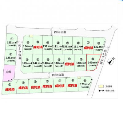 【区画図】建築条件なし・坂戸市関間(全24区画)16区画