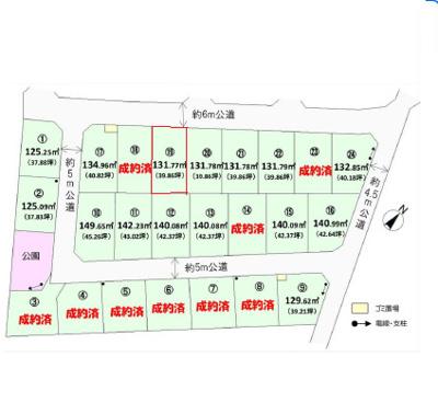 【区画図】建築条件なし・坂戸市関間(全24区画)19区画