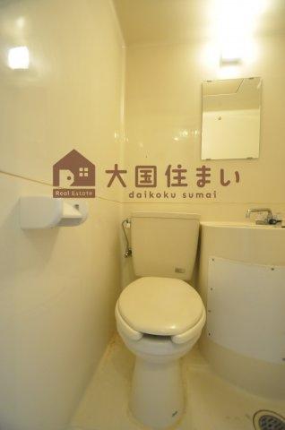 【トイレ】大国町エンビィハイツ