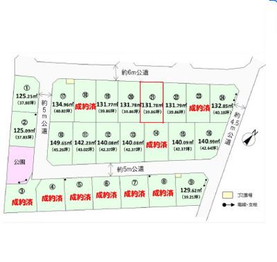 【区画図】建築条件なし・坂戸市関間(全24区画)21区画