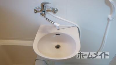 【洗面所】サンハイツ