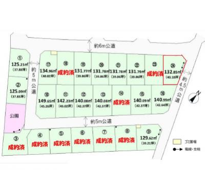 【区画図】建築条件なし・坂戸市関間(全24区画)24区画