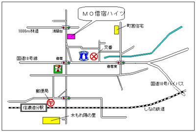 【地図】[リノベ] アッシュに存分LDK