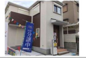【外観】八尾市緑ヶ丘3丁目新築一戸建