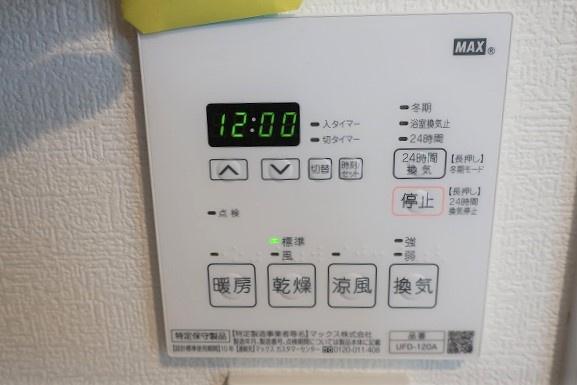 【現地写真】 寒い冬でも暖かい浴室に。違う場面では物干し場に。天気を気にせずに洗濯ができるなんてとても便利です♪