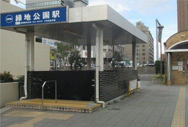 北大阪急行線「緑地公園」駅まで640m 徒歩約8分♪