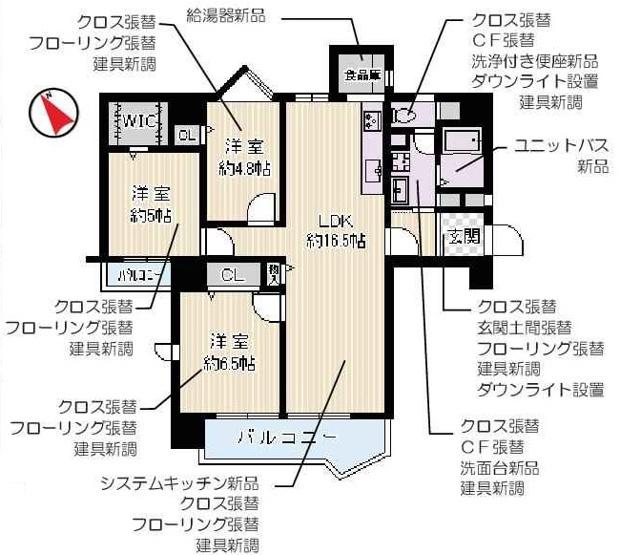 3LDK、価格2890万円、専有面積76.32m2、バルコニー面積9.67m2