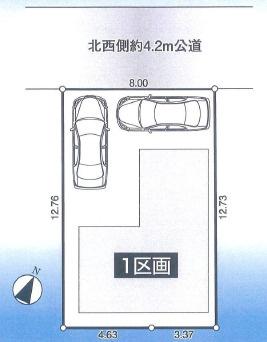 【区画図】建築条件なし・川越市的場・土地