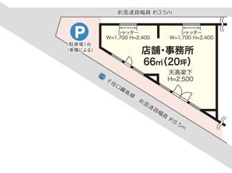 バス通り沿いの1F店舗(20坪)