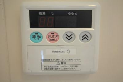 【設備】ベルヴュー中桜塚