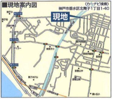 神戸市垂水区北舞子1丁目 新築2号地 仲介手数料無料!
