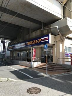 駅近ならでは。駅隣接のストアーで、毎日のお買い物も安心
