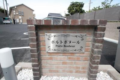 【エントランス】ポルトボヌール