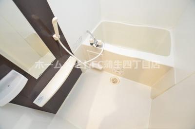 【浴室】ルクレ京橋
