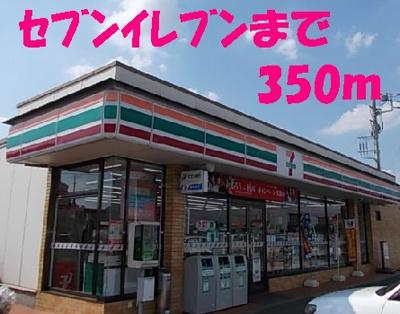 【周辺】サンライズ