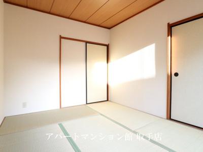 【和室】サンラフォーレA