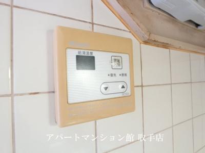 【設備】サンラフォーレA
