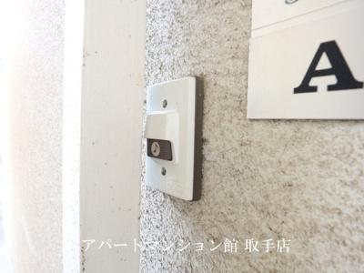 【セキュリティ】サンラフォーレA