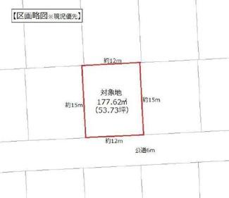 【土地図】吉井町南陽台3丁目 売地