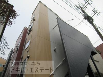 【外観】ビジュー千住大橋レジデンス