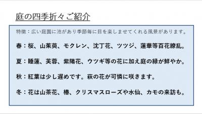 【その他】鳥取市湯所一丁目中古戸建て