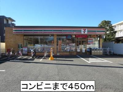 【周辺】シンフォニー