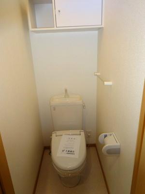 【トイレ】パインビレッジ106