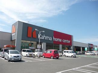 カーマホームセンター 能登川店(844m)