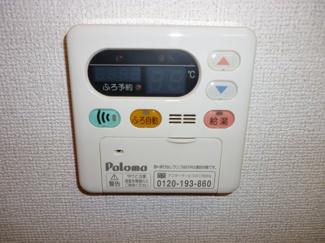 【設備】アルバソーレS