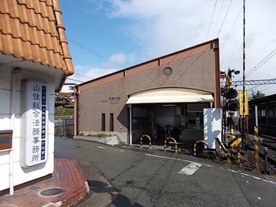 能勢電鉄滝山駅まで57m