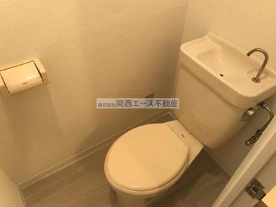 【トイレ】ペルソナイナダ