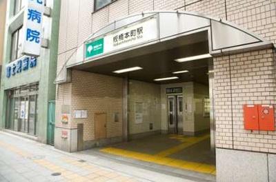 スカイコート板橋本町Ⅱ